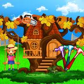树屋维修和清理
