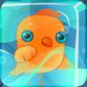 帮鸟儿解冻3 — 物理解谜游戏