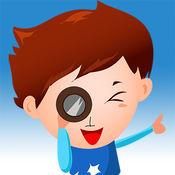 小明找茬儿 - 提升观察力注意力,训练眼力,智力开发,可爱卡