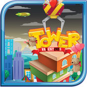 塔块立方游戏免费 1
