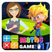 数学游戏 ®