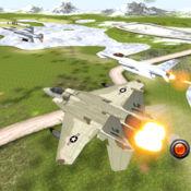 空军飞机战争