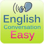英语会话,为孩子和初学者:词汇课和音频短语 - 提高听,说,读,写