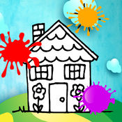 房子图画书为孩子