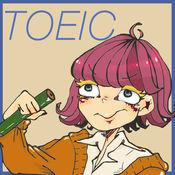 TOEIC試験練習問題集