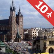 波兰10大旅游胜地 - 顶级胜地游览指南 2.0.1