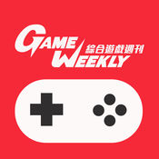 GameWeekly 遊戲...