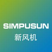 Simpusun-新风机