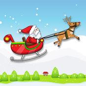 圣诞老人的雪橇比赛方式:免费版 1