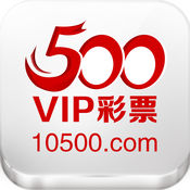500VIP时彩资讯助手-最专业手机彩票平台