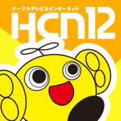 HCNアプリ 萩・阿武地域の地元情報