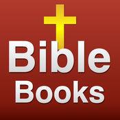 47 基督教与圣经研究和评图书库
