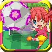 全明星女子足球...