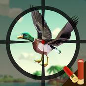 岛鸭狩猎Classic Pro 2017 1