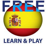 游玩和学习。西班牙语免费 - 教学游戏。各种题目有图片、标准发音的单词 - Learn and play. Spanish free - Educational game. Words from different topics in pictures with pronunciation