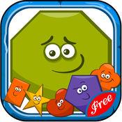 学习英语词汇:形状:为孩子们学习游戏 - 免费的! 1.0.0