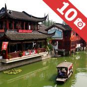 上海市10大旅游胜地 - 顶级美景游览指南