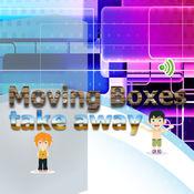 移动箱子为孩子们