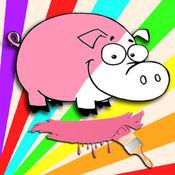 猪彩图免费游戏学习为孩子