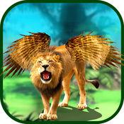 飞狮模拟器:愤怒的野生动物战斗 1