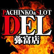 PACHINKO & SLOT DEL弥富店 1.6.0