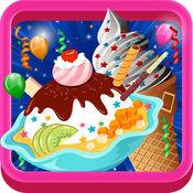 冰淇淋的节日 - 做冷冻和奶油甜点在这个烹饪厨师游戏