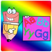 宝宝学abc 英语 写作 拼音字母 学习拼音 孩子遊戲 幼儿教育 蹒跚学步 拼音卡片
