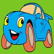 兒童圖畫書 - 可愛的小型車愛知 1