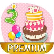 创建您的生日蛋糕 - 高级