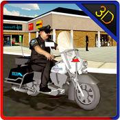 警察摩托车骑士 - 摩托车模拟器游戏 1