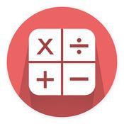 算术游戏-最具挑战及趣味性的四则运算