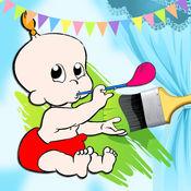 宝宝彩图免费学习为孩子游戏 1