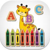 ABC词汇图画书为孩子 1