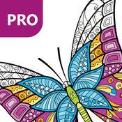蝴蝶着色 - 填色畫冊 PRO 1.2
