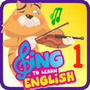唱歌谣学英文(动画版)1 2
