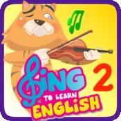 唱歌谣学英文(动画版)2 2