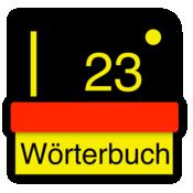 德语23:汉语 - 德...