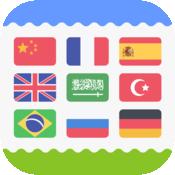 智能翻译 1.2.0