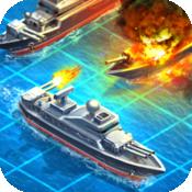 王牌战舰---海军战斗 1.0.1