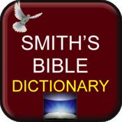史密斯的圣经词典