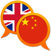 英语 - 中文(简...