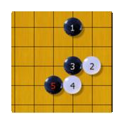 围棋定式大全 - 进阶业余5段的必备利器 1.1