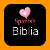圣经 - 西班牙语和英语对照 - 有声版 1.6