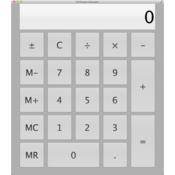 大计算器 38207