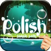 沐浴泡泡 波兰语: 了解波兰 1.1