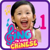 唱歌谣学华文 1 37288