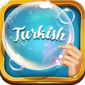 沐浴泡泡 土耳其语: 学习土耳其语 1.1