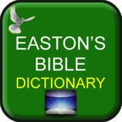 伊斯顿圣经辞典