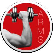 手臂锻炼 1