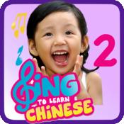 唱歌谣学华文 2 37288